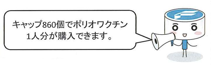 https://www.haneji.co.jp/files/lib/1/16/201511252149546555.png